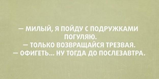1444961496-12514374e27586af0aea7927f993cd01