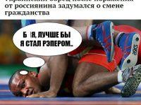 Чем запомнилась Олимпиада-2016 пользователям соцсетей