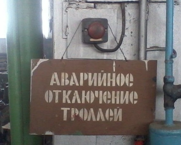 САП будет обжаловать отказ суда отстранить Охендовского от должности председателя ЦИК, - Кривенко - Цензор.НЕТ 7799