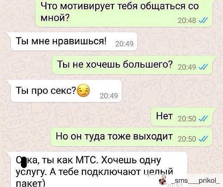 kto-hochet-seks-po-aske