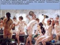 Какой была гигиене в Европе 18го века