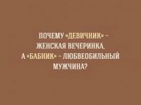 15 уникальных особенностей русского языка, которые иностранцам не понять