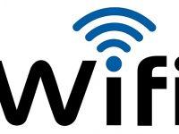 Как узнать пароль от Wi-Fi в любом аэропорте – лайфхак для путешественника