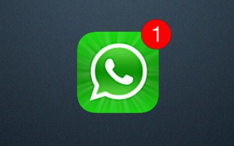 Новый вирус угрожает пользователям WhatsApp. Будьте внимательны, вот что нельзя делать!