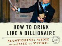 Известный сомелье разъяснил, почему стоит покупать самое дешевое вино
