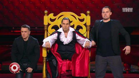 Граф Дракула и граф Галустякула – убойный номер КВН