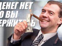 Декларации о доходах Путина и Медведева – реакция соцсетей