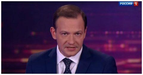 Оговорка прямо по Фрейду – в прямом эфире телеканала Россия