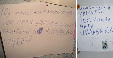 12 записок, которые написали дети: самые яркие перлы