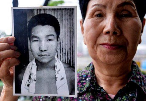 Полвека в ожидании казни: японца оправдали спустя 46 лет