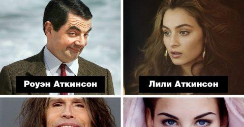 Звездные гены: красивые дочки некрасивых отцов-знаменитостей