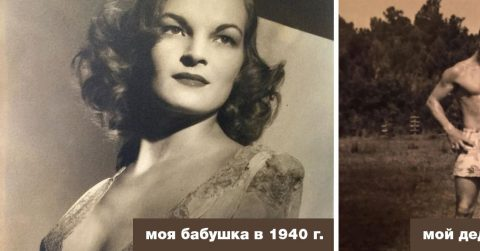 20 людей, которые понимают: их бабушки и дедушки были намного круче, чем они сами