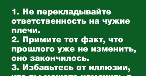 Врач-психотерапевт Андрей Курпатов: восемь золотых правил жизни