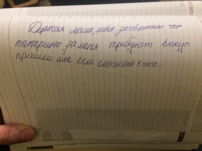 Пользователи делятся записями из своих детских дневников. Шедевры, не иначе!