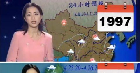 Что не так с китайской ведущей прогноза погоды, которая работает на телевидении уже 22 года?