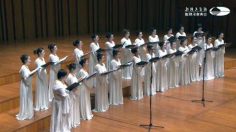 """Китайский хор невероятно исполняет песню """"Прекрасное далеко"""""""