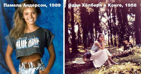 Интересные и неожиданные ретро-фотографии знаменитостей