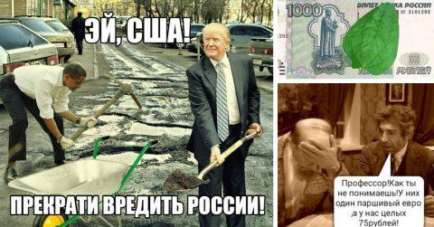 Удар по олигархам, обвал рубля и прочее: как отреагировали соцсети