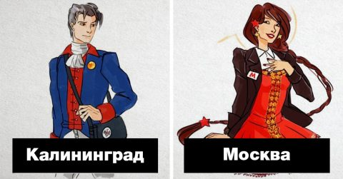 Художница придумывает российским городам характеры и превращает их в людей-личностей
