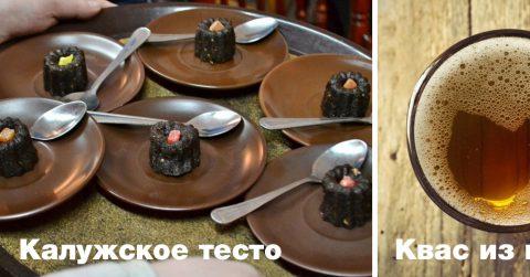 10 самых странных блюд из русской кухни