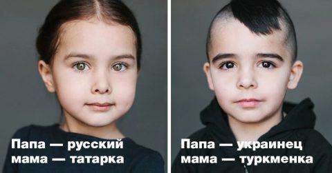 Вы только посмотрите, какие красивые дети у родителей разных национальностей
